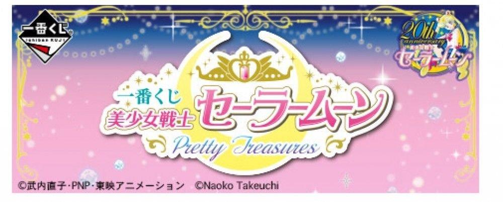 Sailor Moon Ichiban Kuji Pretty Treasures B Prize Luna Plush