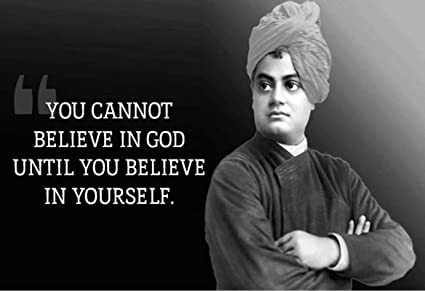 Mahalaxmi Art Swami Vivekananda Quotes Hd Wallpaper Poster
