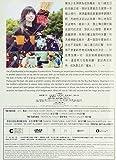 Kiki's Delivery Service (2014) (Region 3 DVD / Non USA Region) (Cantonese dubbed / English Subtitled) Japanese Movie a.k.a. Majo no Takkyubin