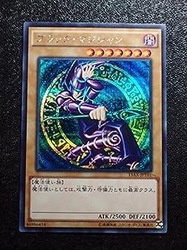 Gozen-Match HISU-DE060 Super-Rare 1 Auflage YU-GI-OH Karte EX
