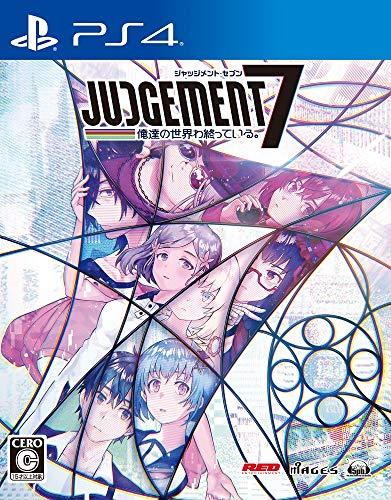 JUDGEMENT 7 - 俺達の世界わ終っている。 -