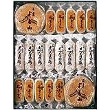 「名古屋名物」両口屋是清 銘菓詰合 N25号 二段詰 42649-0-0
