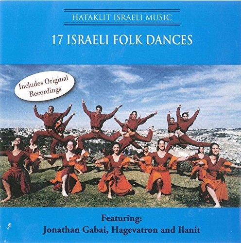 Israeli Folk Dancing - 17 Israeli Folk Dances