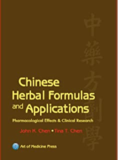 Amazon chinese medical herbology pharmacology 9780974063508 customers who bought this item also bought fandeluxe Choice Image