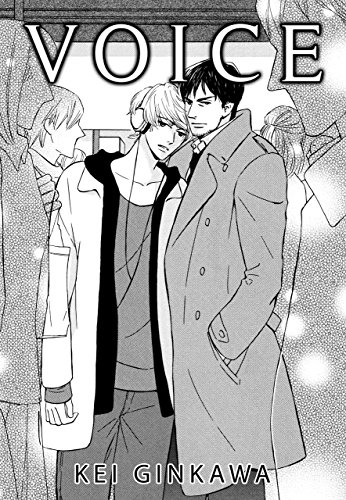 VOICE (Yaoi Manga) (English Edition)