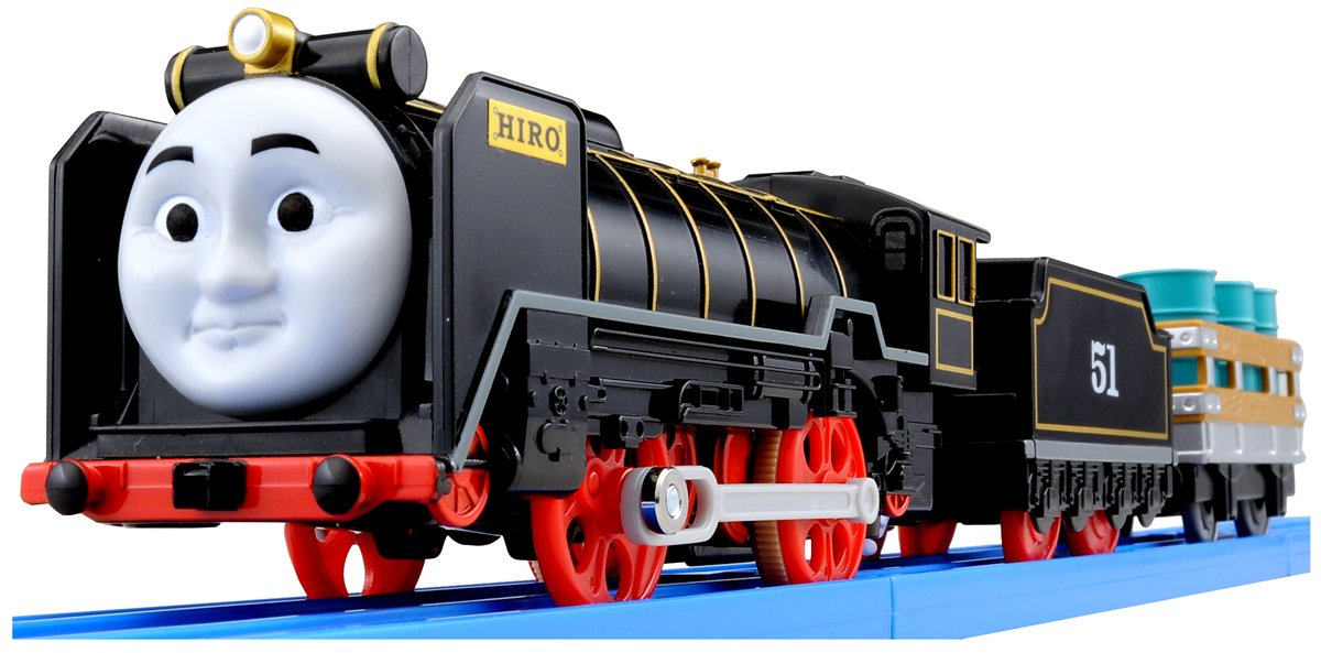 entrega gratis T-14 Pla-rail Hiro (Model Train) Train) Train) [Toy] (japan import)  más orden