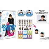 JOOWON(チュウォン)'s LIFE LOG DVD vol.2