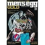 men's egg GOLD 2015年創刊号 小さい表紙画像