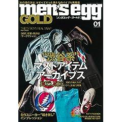 men's egg GOLD 最新号 サムネイル