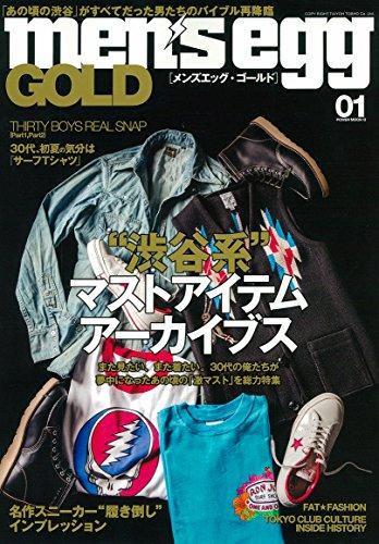 men's egg GOLD 2015年創刊号 大きい表紙画像