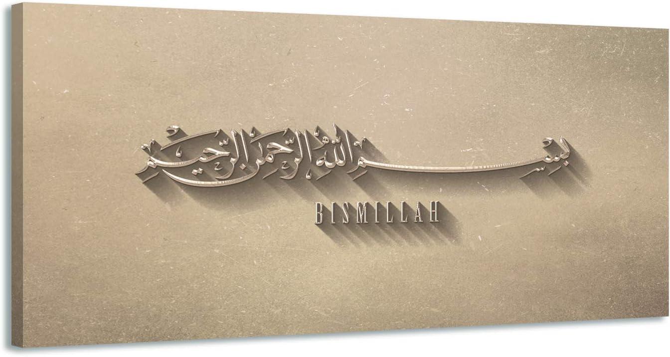 Tableau Calligraphie Arabe Toile Sourate 60x30cm et 40x80cm Bismillah Beige Impression sur Toile Haute R/ésolution 60x30cm Toile Tendue sur Un Cadre en Bois