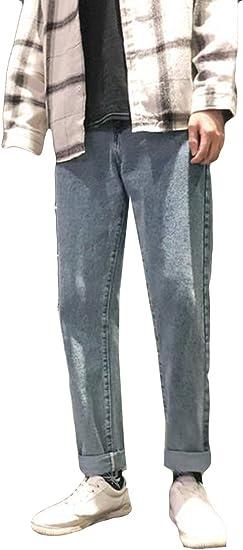 AOZUOメンズ ジーンズ 裏起毛 秋冬 ゆったり ストレッチパンツ メンズ ストレッチパンツ ハレムパンツ ハイウエスト 暖かい 大きいサイズ メンズ ジーンズ 防寒 保温 通学 通勤
