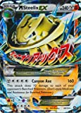 Pokemon - Mega-Steelix-EX (68/114) - XY Steam Siege - Holo
