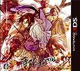 薄桜鬼3D(限定版:ドラマCD/3Dカード(全3枚)同梱) - 3DS
