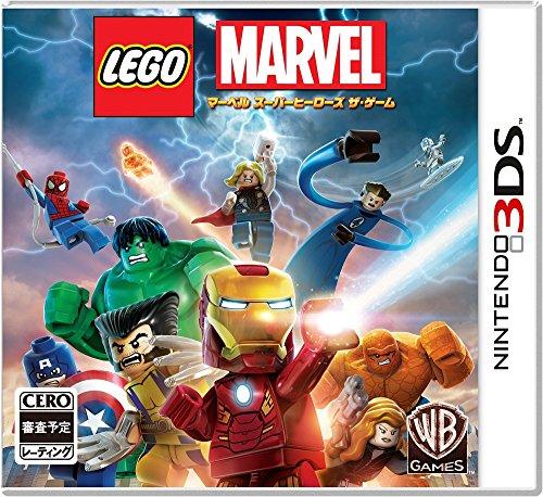 3ds lego marvel super heroes - 6