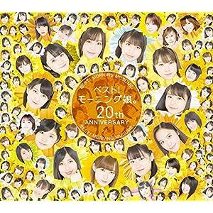 ベスト!モーニング娘。20th Anniversary【初回生産限定盤B】