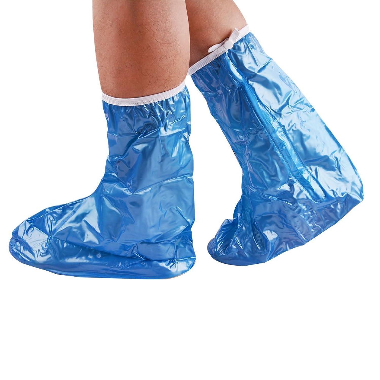 UUstar® Cute Beautifull Fashion Waterproof Foldable Rain Boots Shoes Boots Covers Protector for Children Women Girls Boys Men