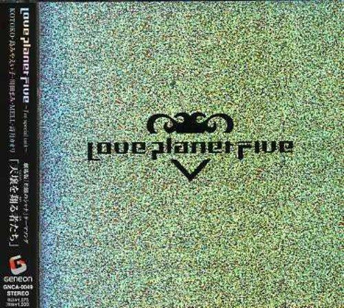 天壌を翔る者たち(初回限定盤)(DVD付)