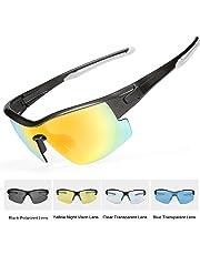 535bf1d587 INBIKE Gafas Sol Polarizadas Ciclismo con 5 Lentes De Pc Intercambiables y  Montura De TR90,