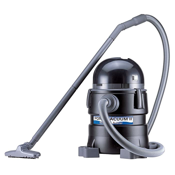 Best pond vacuum reviews 2017