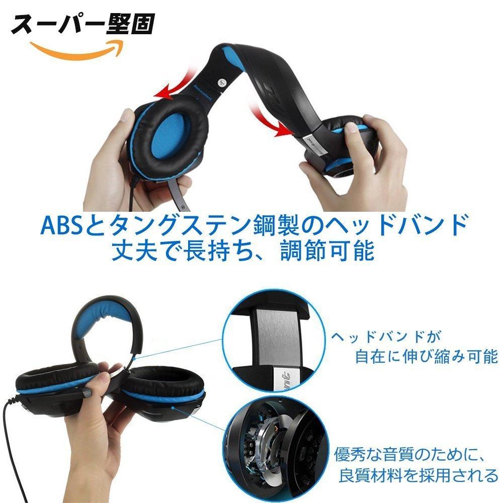 Amazon.co.jp: 1500-5000円 - ヘッドセット / 周辺 ...