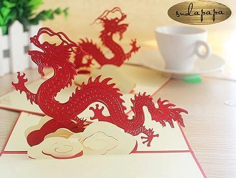 Amazon paper craft 3d pop up greeting card handmade greeting paper craft 3d pop up greeting card handmade greeting card chinese dragon 1510cm dragon m4hsunfo