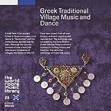 ギリシャの民族音楽