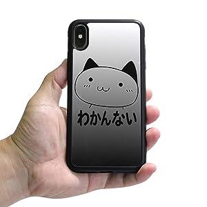 わかんない 猫iPhone XS Max ケース iPhone Xs Max 対応対応 全面保護カバー 超軽量 薄型 防塵 キズ・落下防止ケース スマホケース 吸収耐衝撃カバー クリエイティブ 操作便利 アウトドア スポーツ 高耐久ケース