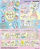Sanrio Little Twin Stars cosmetics Re-Ment miniature blind box (Single Random Box)