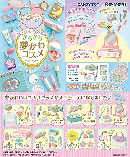 Little Twin Stars (Sanrio Little Twin Stars cosmetics Re-Ment miniature blind box (Single Random Box))