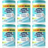 Disinfecting Wipes by Clean Cut, Fresh Scent, Value Size 200 Wet Wipes (Pack of 6, 1200 Total Wipes)
