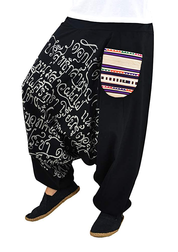 virblatt Pantalones Bombacho Mujer Yoga cagados como pantalón Chandal árabe - Phanvad