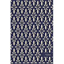 """Notes: 6""""x9"""" Unruled Blank Notebook Retro Vintage Cross Flower Kaleidoscope Pattern Cover. Matte Softcover Note Book Journal"""