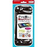 ニンテンドースイッチLite用本体保護カバー&グリップ『シリコングリップSW Lite(ブラック)』 - Switch