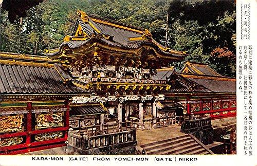 Kara-mon Gate from Yomei-mon Gate Nikko Japan Postcard