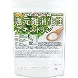 還元 難消化性デキストリン 400g (水溶性食物繊維) 遺伝子組替え原料不使用 [01] NICHIGA(ニチガ)