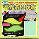 JapanBargain S-3586, Japanese Glow-in-the-Dark Origami Folding Paper 6-Inch, 6 Sheets 3 Color