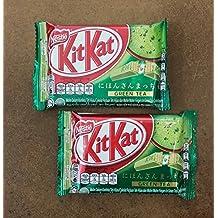NESTLE Kit Kat Green Tea Chocolate (2 Packs)