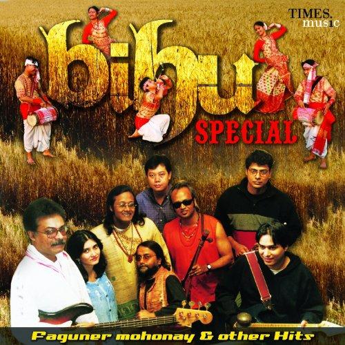 Hit Pair of Bangla Cinema - Prosenjit & Rituparna by Various