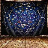 JAWO Mayan Decor Tapestry Wall Hanging, Retro Art