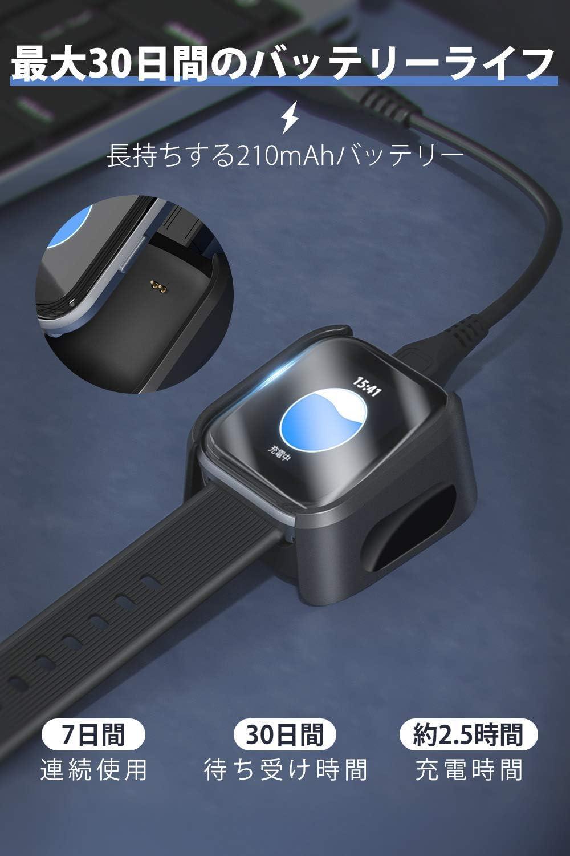 Colel スマートウォッチ フルタッチスクリーン HD画面 健康管理可能 スマートブレスレット