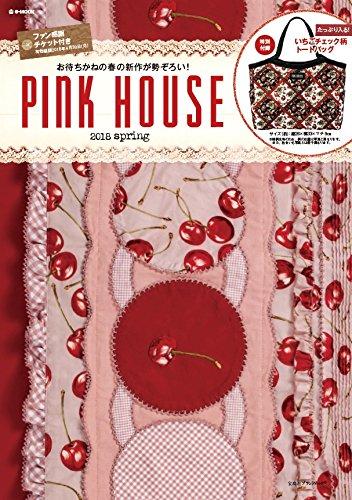 PINK HOUSE 2018年春号 画像 A