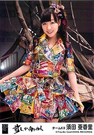 Amazon | AKB48 公式生写真 前し...