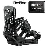 17-18 BURTON(バートン) ビンディング Genesis Re:Flex 01-BLACK M フリースタイル スノーボード