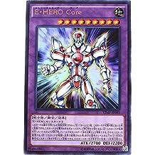 Yu-Gi-Oh! - Japanese import - Elemental HERO Core (VJMP-JP092) - Shonen Jump Magazine Promos - Limited Edition - Ultra Rare