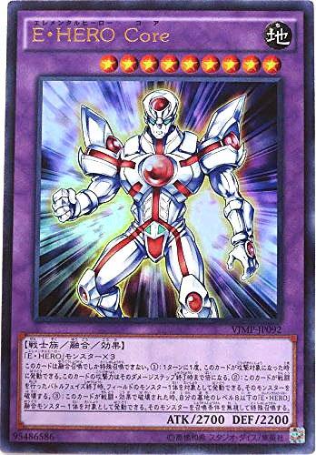yu gi oh cards 1000 - 9