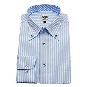 HAVILAH MODEワイシャツ 長袖 形態安定 単品 メンズ 【 N97 / Sサイズ 】ビジネス 仕事 おしゃれ かわいい かっこいい シンプル