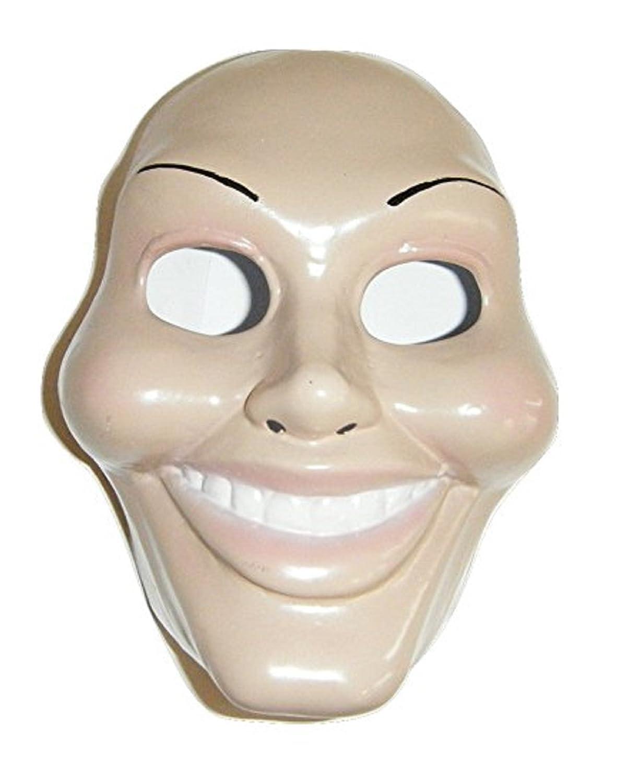 Halloween Masks Amazon