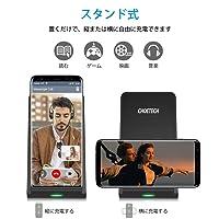 CHOETECH Qi急速ワイヤレス充電器 Qi認証済み 7.5/10W iPhone XS/XS Max/XR/X/8/8 Plus、Galaxyシリーズ、他Qi対応機種等対応