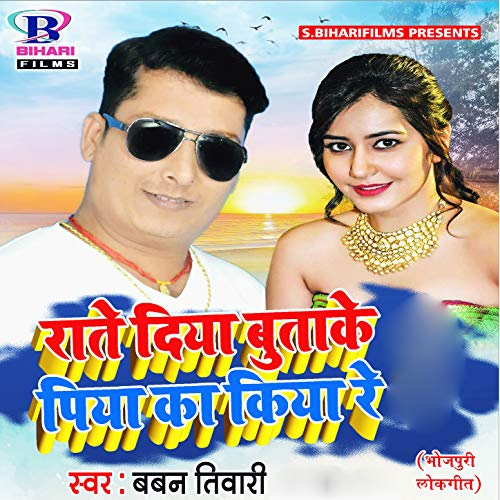 baban movie song mp3 download